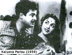 ஜெமினி கணேசன் சரோஜா தேவி