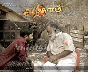 ஆடுகளம் விமர்சனம் aadukalam review