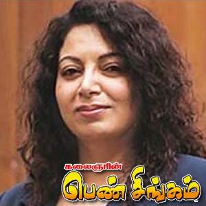 நீரா ராடியா