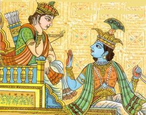 பகவத் கீதை - எளிய தமிழில்